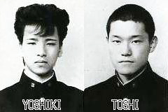 Yoshiki and Toshi in high school